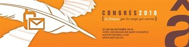 Congrès de l'AQPF 2010
