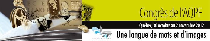Congrès 2012 de l'AQPF